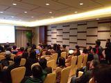 上海交通大学海外教育学院年会风水讲座